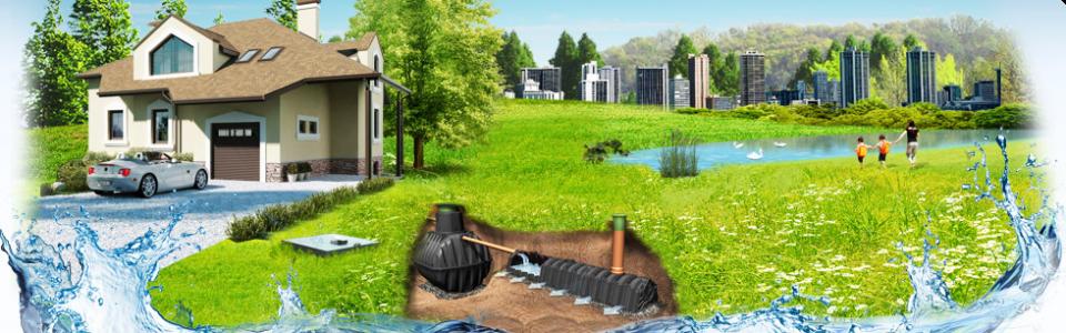 Системы глубокой биологической очистки стоков. Канализация. Септик. Канализация дома.